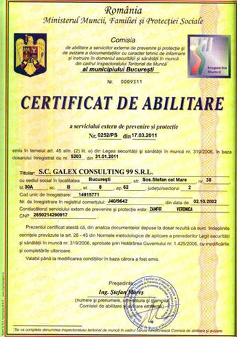 demande de certificat de non gage gratuit certificat de situation administrative non gage. Black Bedroom Furniture Sets. Home Design Ideas